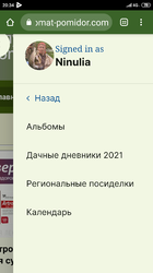 Screenshot_2021-01-20-20-34-18-588_com.android.chrome.png