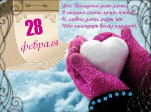image.thumb.png.7b7193f1ac5a39fdc78628f74fb4edaa.png