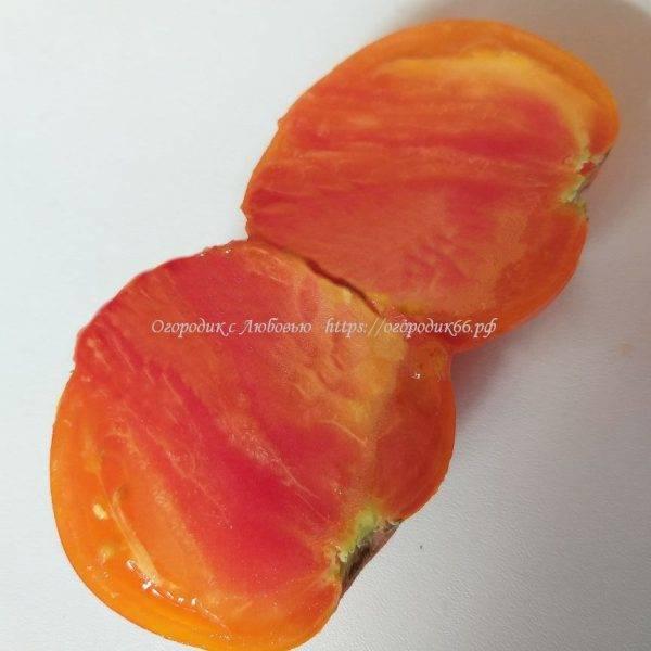 Персики И Крем