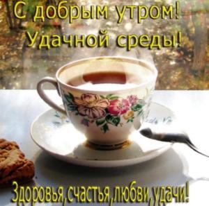 image.thumb.png.6052690be7790fe08a376bf2e09fbc7b.png