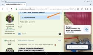 Screenshot_20210722_011331.jpg