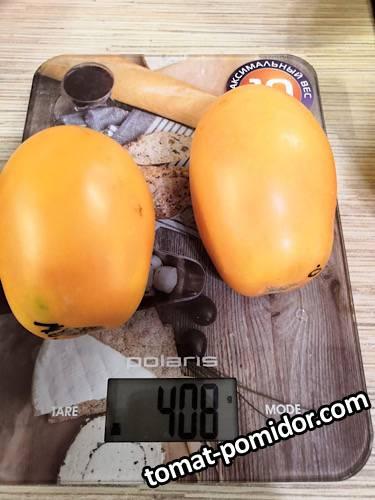 Маломинусинский Оранжевый