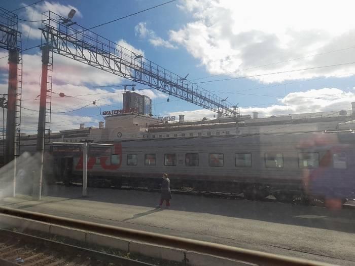 Екатеринбург. Вокзал