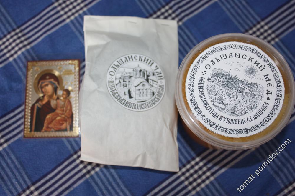 подарки из Ольшанского монастыря
