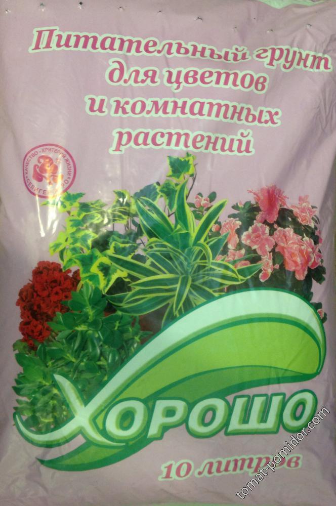 Земля для цветов от СелигерАгро