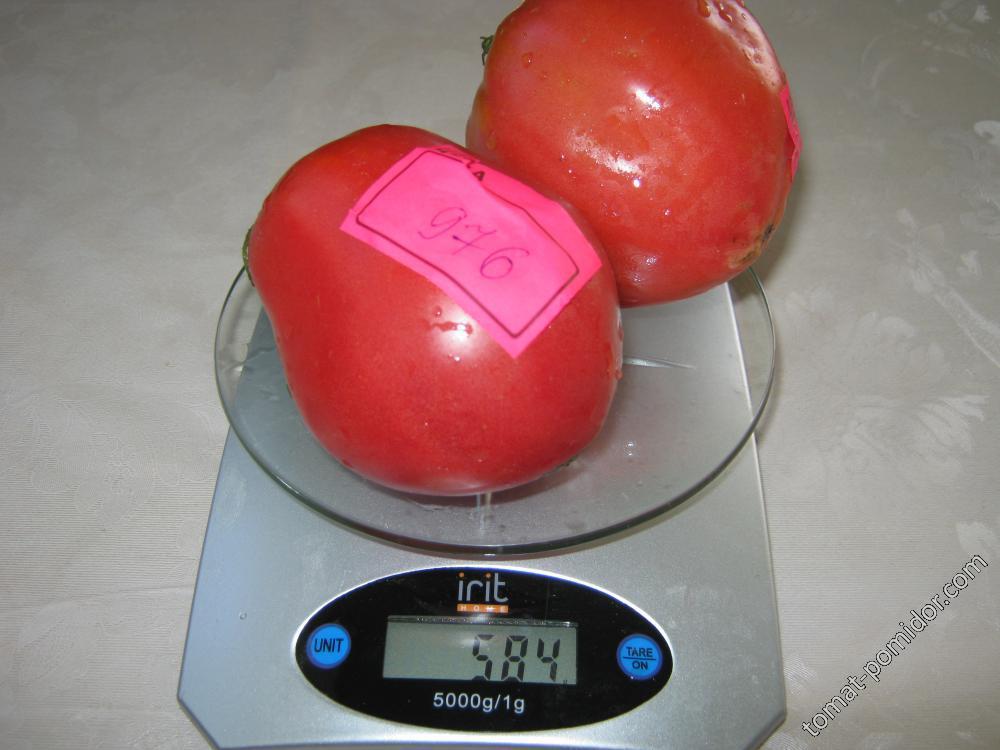 Чудо плод