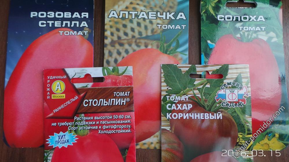 2016 томаты