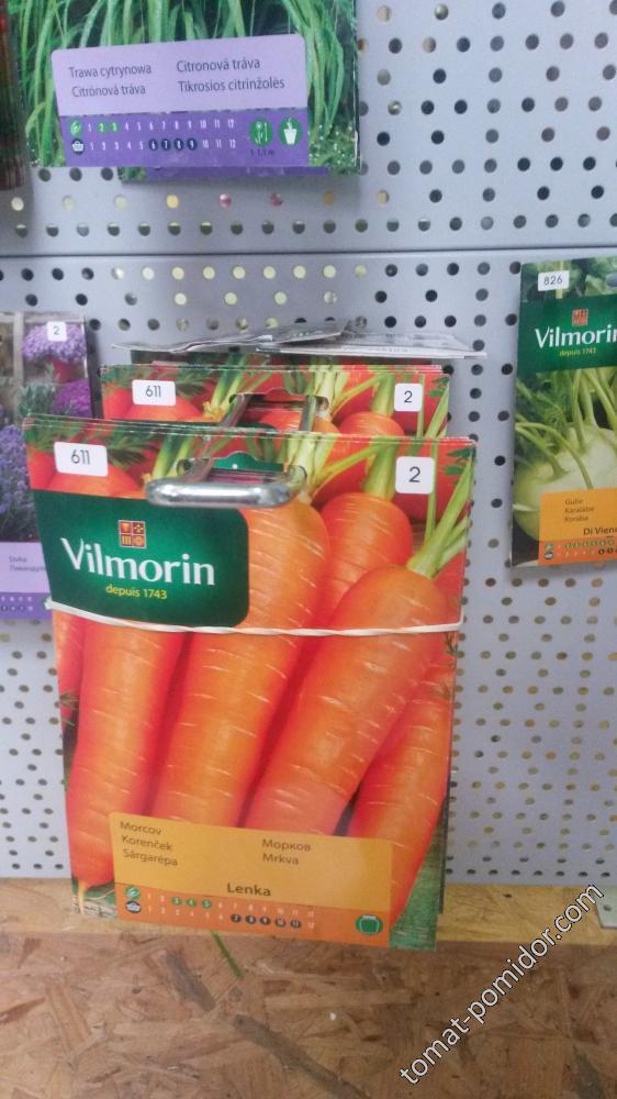 семена Вилморин
