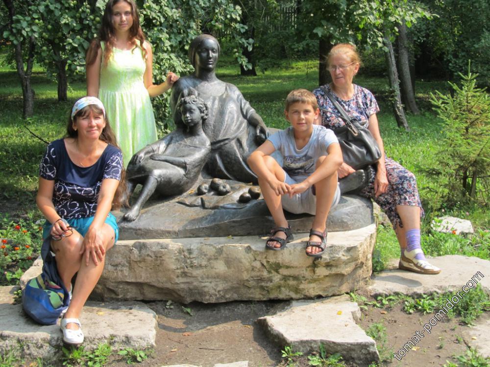 С Ариной Родионовной