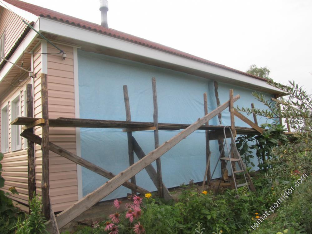 Дом с гидроизоляцией