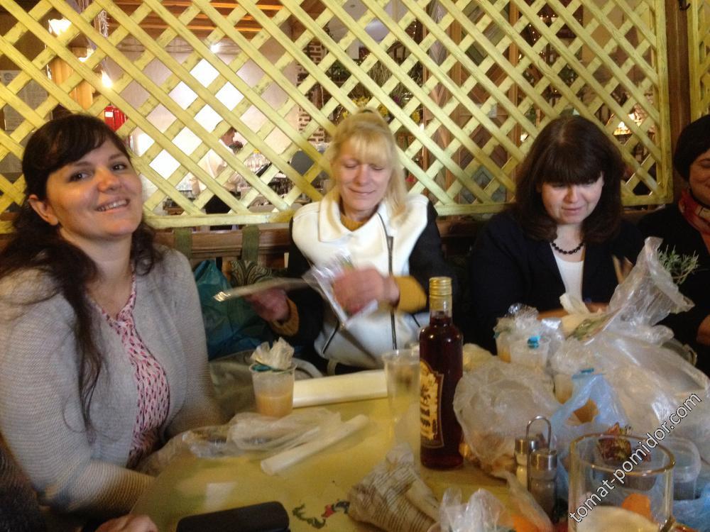 Ирина, Иннуся, Наташа Mouse