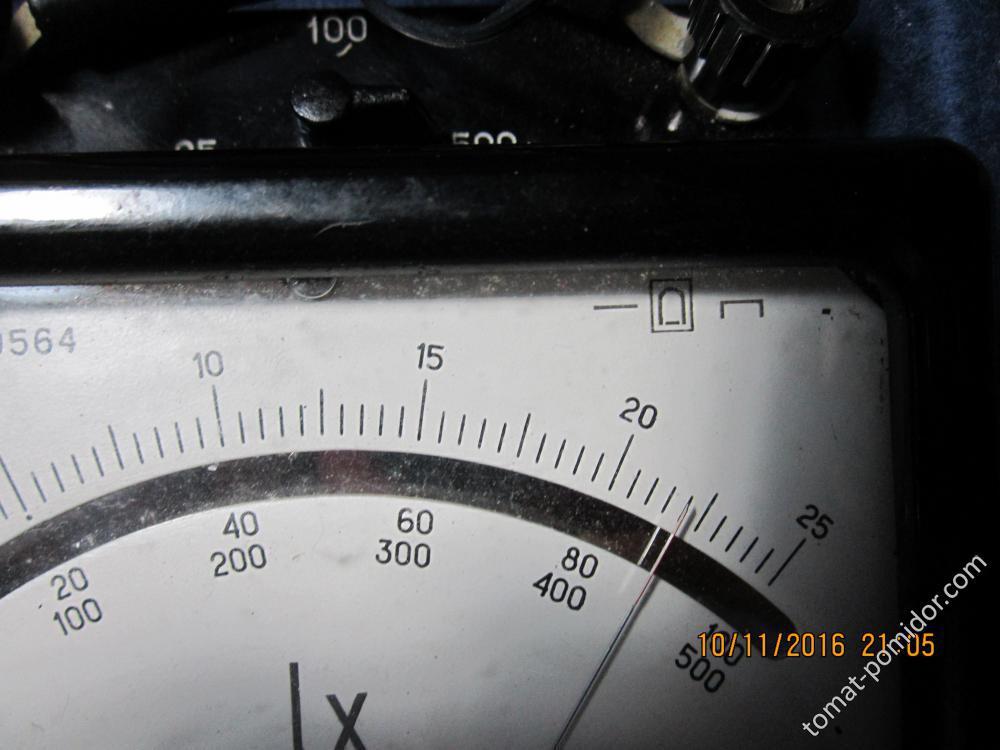 Измерение освещённости