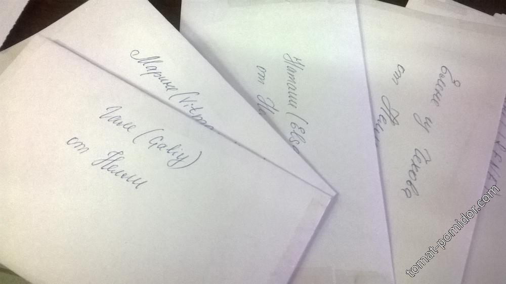 конверты на встречу