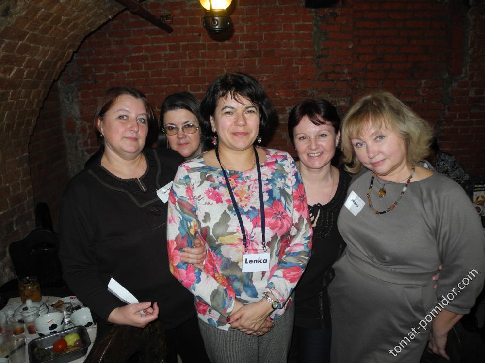 Аня (Львовна), Марина (Vedma), Lenka, Ludmila474 и Нелли