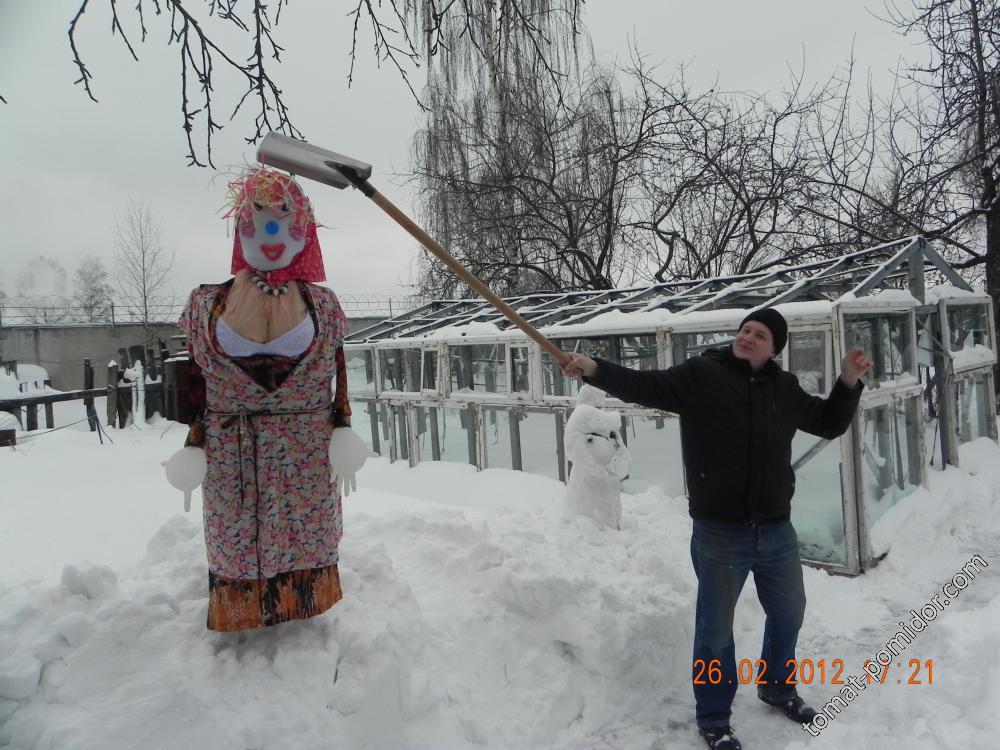 Масленица 26.02.2012 и друг Жека