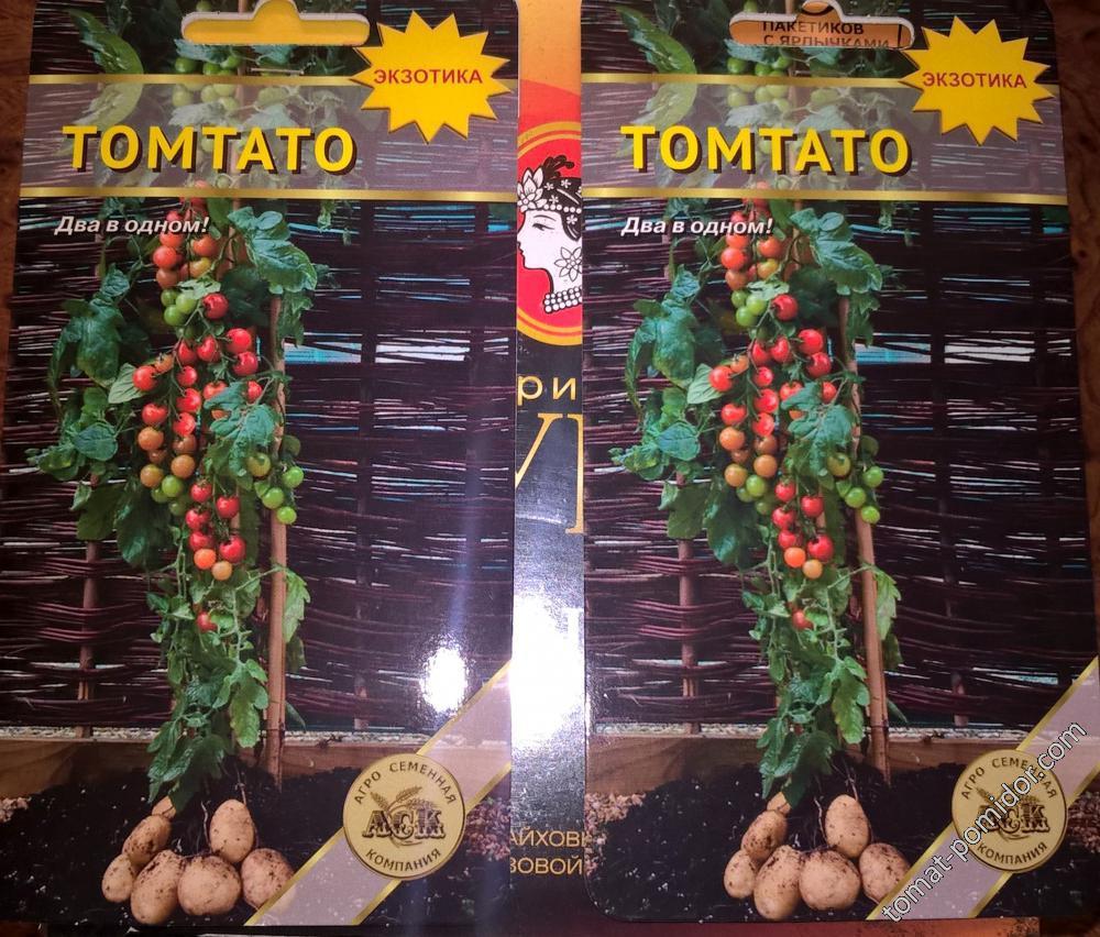Томат-картошка