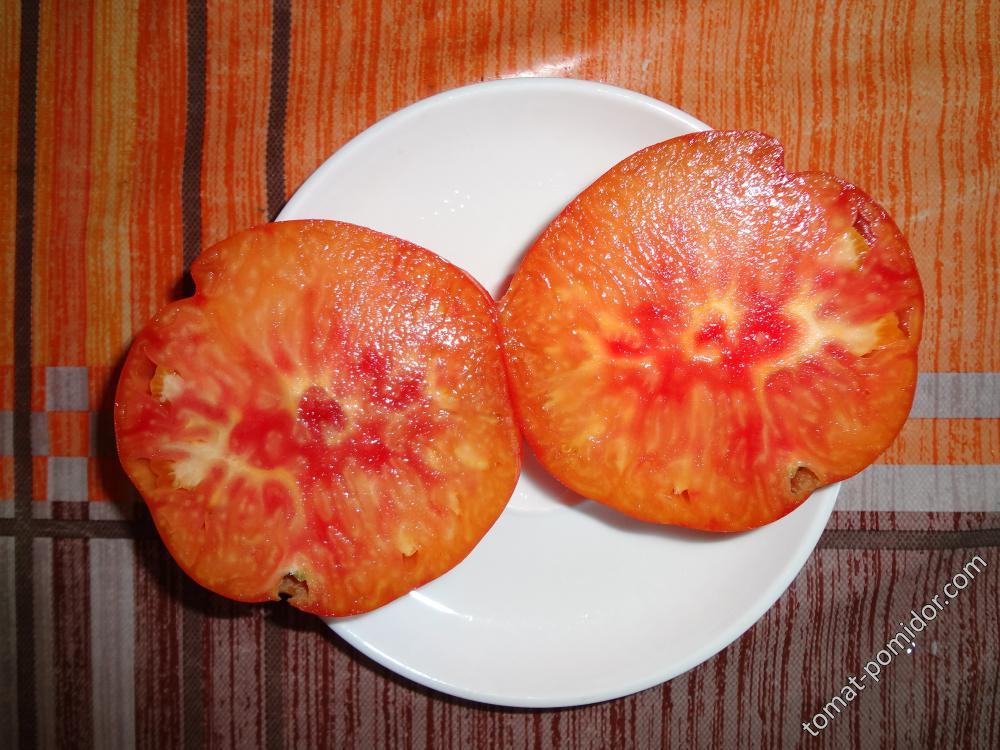 Розовый лимон разрез