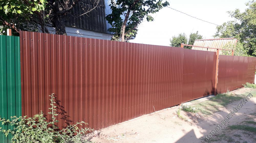 Новый забор.