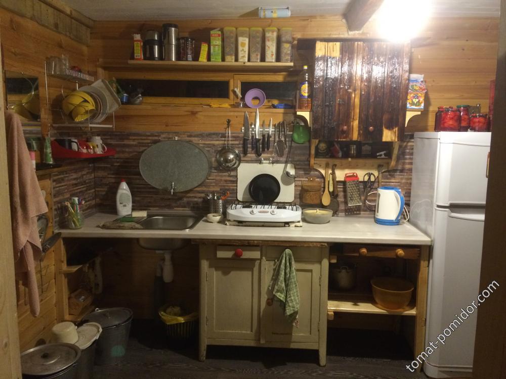 кухня готова