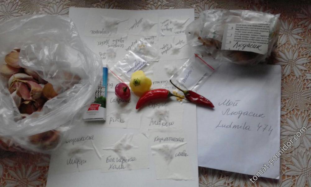 Подарунки от Галчонки