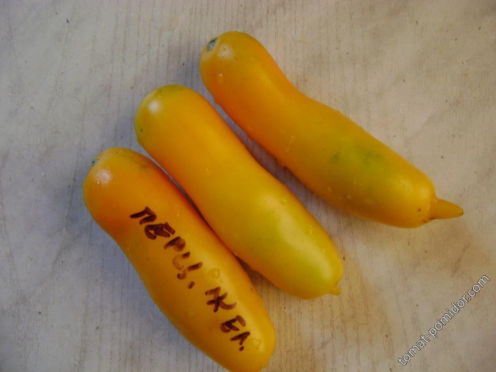Перцевидный желтый
