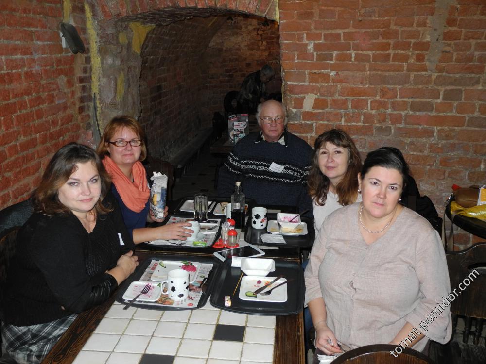 Наташа (Натко), Лена ВТ, Сергей Праздничнов, Елена из Чехова, Марина (Ведма)