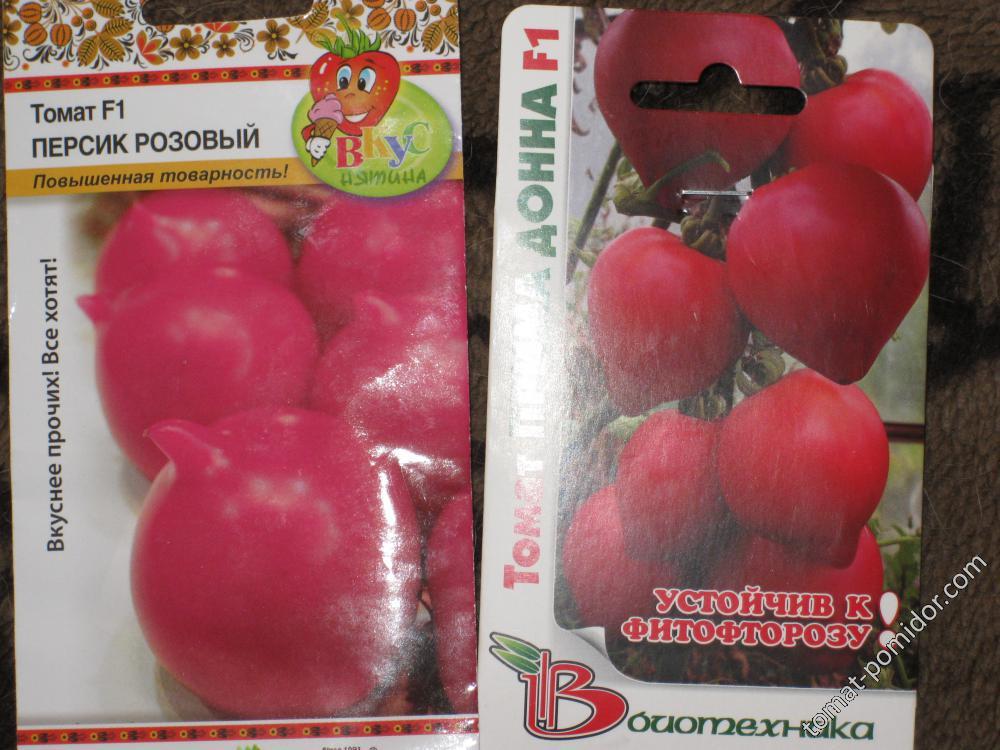 помидор персик розовый отзывы фото опасениями поделился