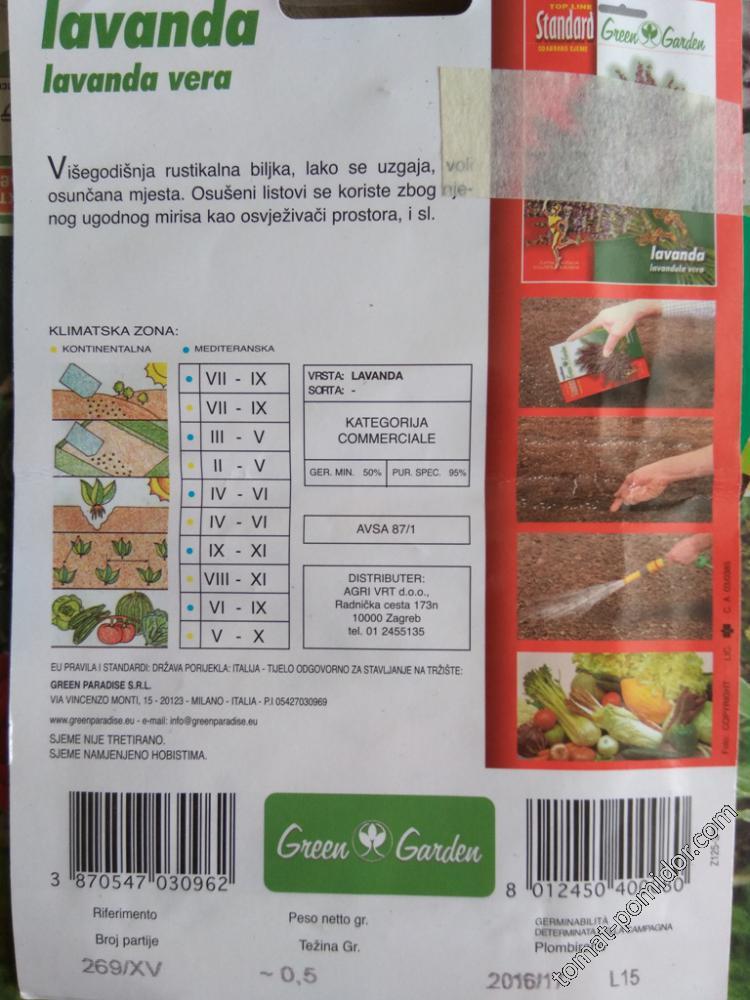 Пакет семян лаванды