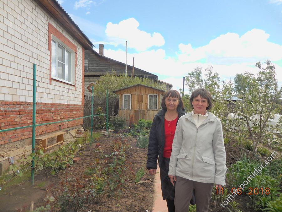 Верв (Verchik) и Оля (Янина)