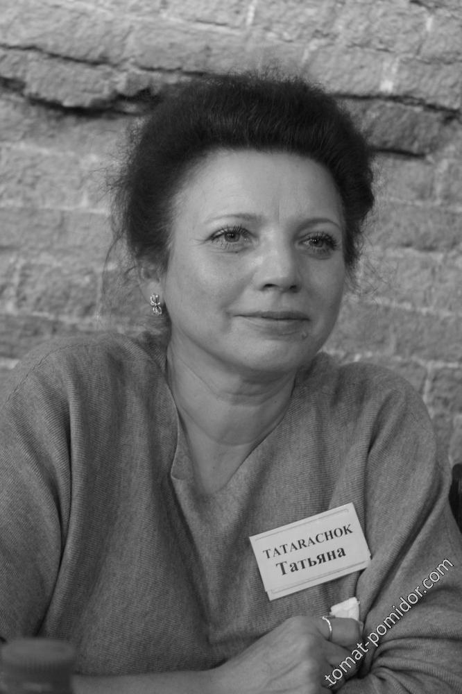 Tatarachok